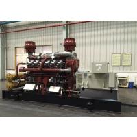 山西600kw焦化气发电机价格 大功率焦炉煤气发电机组