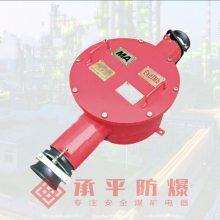 400A高压BHG1-400/10-2G矿用高压电缆接线盒