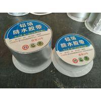 北方彩钢接缝用的铝箔丁基胶胶带 质量保障 康润嘉公司