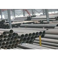 下周钢材个品种预测20#45#无缝管厂家报价现货供应
