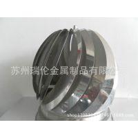 厂家直销SUS 304、316不锈钢单层双层烟囱