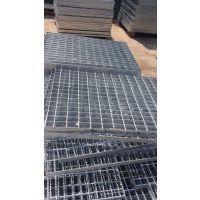 厂家直销 热镀锌钢格栅板钢格板 平台踏步板