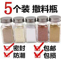 烧烤调料瓶玻璃调料罐密封防潮撒料瓶胡椒盐粉调味料瓶调料盒套装