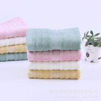 厂家直销 竹纤维毛巾 高低毛面巾 美容巾 批发团购毛巾