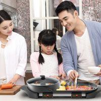 家庭自助电烧烤炉家用火锅电热烤盘多功能火锅一体两用烤涮一体锅