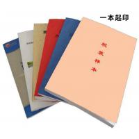 西安标书24小时打印装订|文本装订服务门店|西安标书加急打印装订快印店