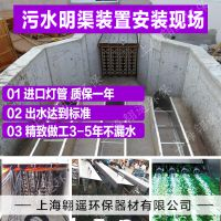 waswell明渠式紫外线消毒杀菌器大功率污水处理设备厂家定制35000吨