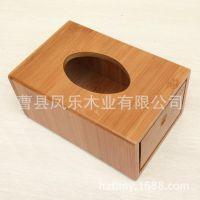 厂家直销竹木纸巾盒 精品纸巾包装盒 实木纸巾盒 抽纸盒 批发定制