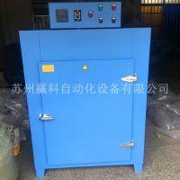 厂家定做变压器小型电加热高温食品干燥箱热风循环烘箱绝缘漆烤箱