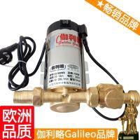 小型自来水加压泵 不锈钢热水增压泵 燃气热水器加增压泵 精致