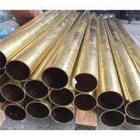 环保C2600优质黄铜管 管道用黄铜管 耐腐蚀性好