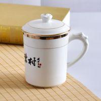 达美厂家直销描金骨瓷办公杯 办公礼品印花广告杯子 陶瓷创意水杯