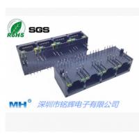 1X4带灯带弹片RJ45插座 内置百兆滤波器功能四口网络接口 MH品牌