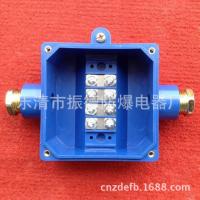 厂家直销重庆梅安森 JHH2本安电路用接线盒