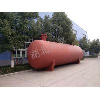 80立方丙烷储罐齐星液化气储罐厂家设计图