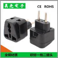 中国转欧洲标准规格欧标欧式欧规欧版电源转换插头转接插头WDI-9C