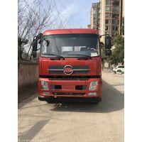 9.6米平板车价格 9.6米平板载货车厂家现车销售 价格优惠