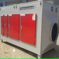 浙江废气处理设备光氧催化设备厂家直销