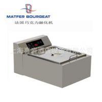 法国欧厨MATFER CHOCO-15R巧克力融化机260510 朱古力熔炉