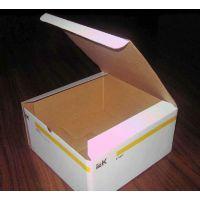 厂家定制彩盒化妆品盒广告通用折叠纸盒环保创意茶叶礼品包装盒