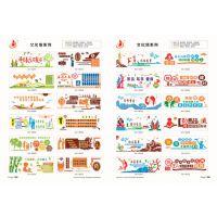 永康华欣放心企业(图)-中学校园文化墙设计-新疆文化墙