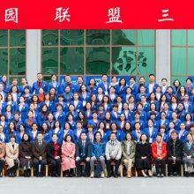 北京顺义区冲洗毕业照 集体照片冲洗 会议团体照片