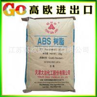 ABS/天津大沽/DG-417 ABS417