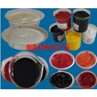 纺织印花材料(印花胶浆,商标油墨,防水尼龙油墨)