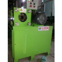 供应SG系列液压缩管机单工位扩管机 管端成型机 数控管类加工设备