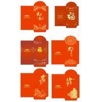 企业红包定制logo深圳红包定做利是封定制红包定做利是封 商务