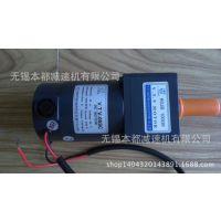 唐山VTV直流马达 VTV-08SC/80JB60G10