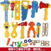 2870儿童维修工具套装仿真DIY工具过家家地摊小玩具6款随机