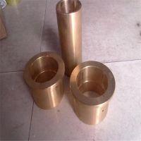 厂家直销铜套 T2铜套 大小口径铜套 按图纸加工铜套 耐磨黄铜套