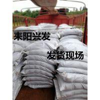 供应2-4mm地下水处理锰砂 湖南厂家现货供应