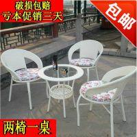 小圆桌阳台喝茶桌椅客厅藤椅三件套户外茶几组合迷你室内休闲椅子
