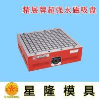东莞精展磁盘代理商浅析铣床CNC磁盘 方格吸盘的主要特点