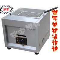 燃气单缸单筛炸炉商用油炸锅 炸薯条机 油炸炉