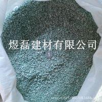 绿沸石 过滤用沸石颗粒 沸石粉 饲料级沸石粉 水产养殖用沸石