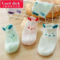 卡迪克夏季儿童袜动物袜子男童女童宝宝袜可爱纯棉袜