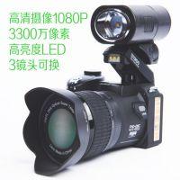 POLO/宝达D7200高清数码相机可换24倍长焦镜头支持微距