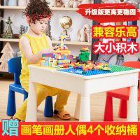 多功能积木桌兼容乐高大小颗粒男女孩子儿童拼装玩具1-2-3-6周岁7