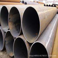 现货大口径热扩无缝钢管 定尺直缝钢管防腐处理