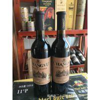 张裕赤霞珠 特制干红葡萄酒 优选级 解百纳 正品批发 量大从优