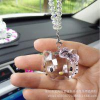 水晶kt猫汽车挂件 汽车挂件高档水晶kt猫头挂饰车载挂件高档车内