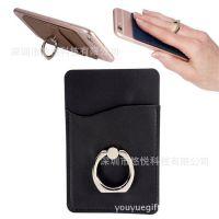 一件代发 指环扣粘贴式手机背贴卡套 PU皮革RFID卡套爆款卡包