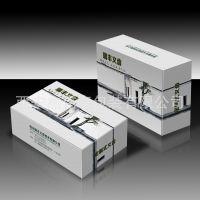 精油外包装盒定做印刷 350g白卡纸彩印折叠盒长方形广告设计策划