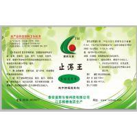 厂家直销止泻王 中草药复合微生态制剂 微生态制剂厂家直供 一手货源