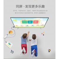 有线推送宝适用iphone ipad同屏器高清镜像传输器即插即用同屏器