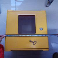 玻璃钢模压燃气表箱 长宽高多大 冀州亿恒