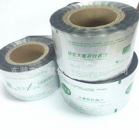 K 东莞厂家定做复合包装卷膜 食品级材料定做印刷卷膜